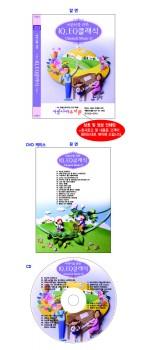 [Dv-01]IQ EQ 클래식 DVD 케이스