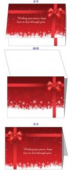 [NYR-02] 어린이집,유치원,미술학원,음악학원,태권도 도장,등 각종 초대장 카드 + 클래식 CD 1장 + 카드 속에 들어가는 편지지