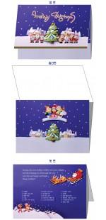 [CB-02] 어린이집,유치원,미술학원,음악학원,태권도 도장,등 각종 크리스마스 카드 + 크리스마스 캐롤송 CD 1장 + 카드 속에 들어가는 편지지