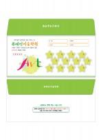 [AE원비_001]미술학원 자켓형 원비봉투