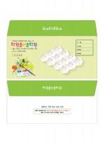 [AE원비_004]미술학원 자켓형 원비봉투
