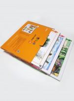 [미술교재] 오렌지나무 풍경수채화 2 미술학원교재