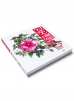 꽃 수채화 모음집 1(전 3권), 플라워 보태니컬 수채화, 야생화