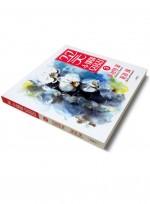 꽃 수채화 모음집 3(전 3권), 플라워 보태니컬 수채화, 추상의 꽃