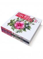 꽃 수채화 모음집 (전 3권 세트), 플라워 보태니컬 수채화, 수채화 보태니컬북