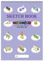 독판 5절 스케치북 크로키북 드로잉북 (318X440) (170g 16매) [MP401] 표지 독판 인쇄 스케치북 한박스 40권