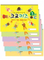 크로키북 크로키즈 전6권 세트, 유아동 스케치북 교재